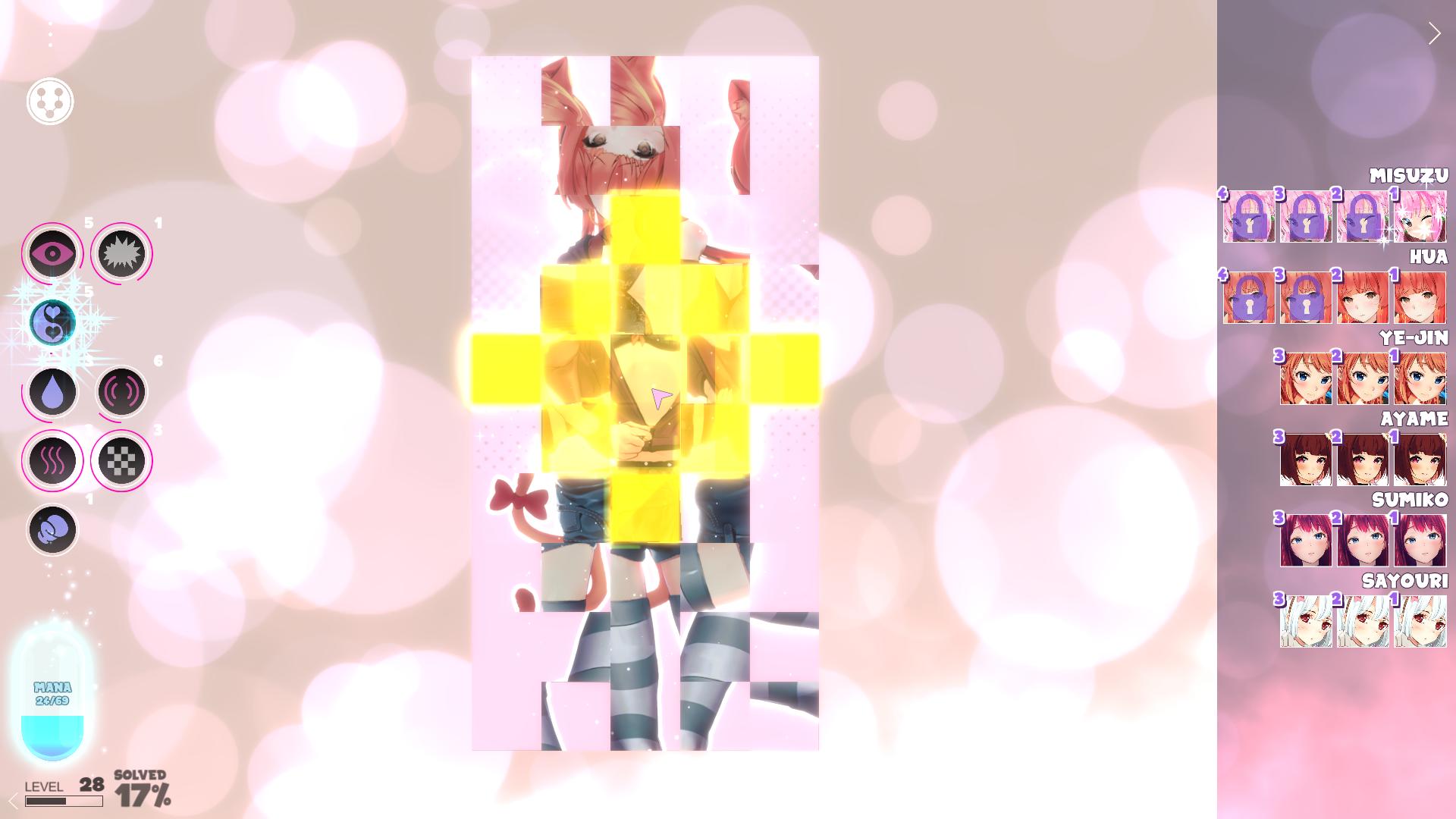 Hentai Mosaique Vip Room